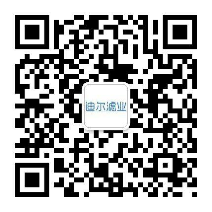 西藏滤筒除尘器厂家